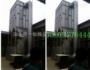 PPC96-6除尘器/PPC气箱脉冲袋式除尘器