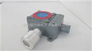 汉中氨气泄漏报警器-新余氨气浓度检测报警器