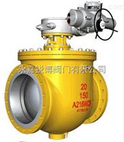 上裝式電動球閥/SZQ947N-16C