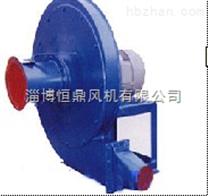 淄博恒鼎风机专业生产各种砖瓦窑风机