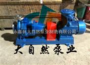 供应IH50-32-125不锈钢耐腐蚀化工泵