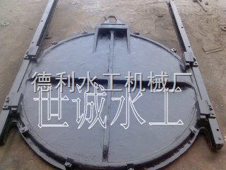 小型镶铜铸铁圆闸门-新河世诚