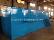 辽阳鲁瑞远达地埋一体化生活污水处理设备科技*生产力