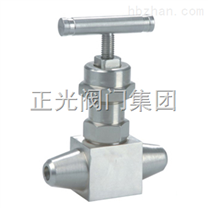 J61Y-焊接式针型阀