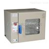 GZX-9030MBE电热鼓风干燥箱