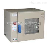 GZX-9030MBE電熱鼓風干燥箱