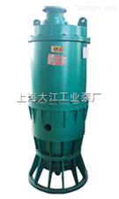 BQS150-80-75/NBQS80-55-30/N