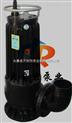 供应WQK180-15QGWQK型潜水排污泵