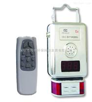 CPR-G不锈钢氯气检测报警仪