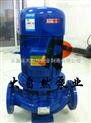供应ISG40-200(I)B立式单级管道泵