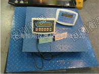 scs上海耀华A9超低台面5吨打印小地磅