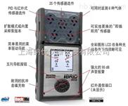 上海mx6-美国英思科MX6 iBrid