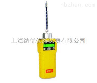 華瑞VRAE 五合一氣體檢測儀