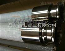 高耐压+铂金硫化硅胶管(热销产品)