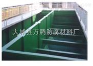 冷却塔防腐材料厂家 特点