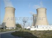 热电厂脱硫塔玻璃鳞片胶泥防腐施工 广告