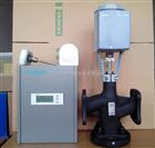 VVF53.50+SKD62+RWD控制箱+QAE2121西门子蒸汽温控阀