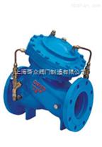 多功能水泵控制阀,水泵控制阀