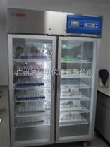 医用冷藏箱968升,YC-968L