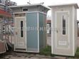 移動環保廁所生物環保廁所