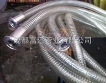 泸州透明色钢丝平滑管