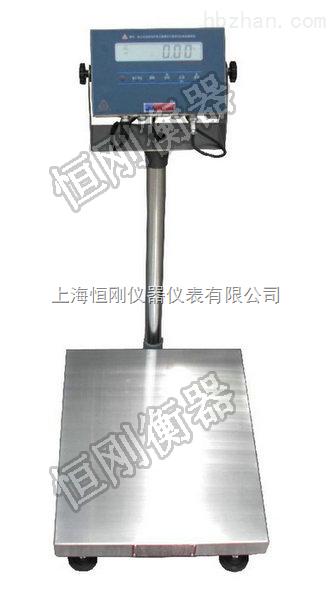 304不锈钢75公斤防爆电子计重台称维护
