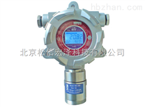 MIC-500-Ex 可燃气体检测仪