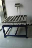 上海60公斤在线滚筒电子秤直销厂家