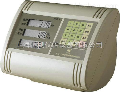 XK3190-A25系列地磅显示器厂家直供
