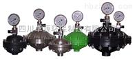 HLMZ-MP系列隔膜式脉冲阻尼器