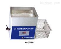 KH-300DB数控超声清洗器