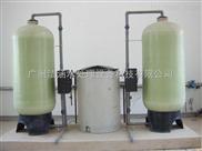 自动软化水设备厂家