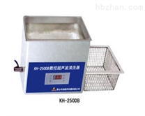 KH-500DE超声波清洗器