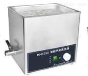 KH-250B超聲波請洗器