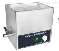 KH-250B超声波请洗器
