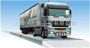 北京便携式地磅秤30吨