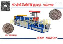 纸厂造粒机 优质高效除尘除味机