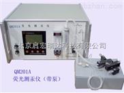 QM201A荧光测汞仪低价供应