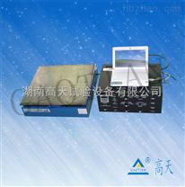 東莞振動試驗台/電磁振動試驗機
