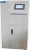 国产COD价格,在线COD分析仪,COD在线监测仪
