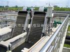 沃利克四川SGH回转式固液分离机生产厂家批发
