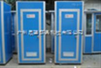 RLJZX-08雷竞技官网手机版下载流动卫生间移动浴室更衣间