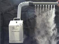 烟雾发生器 气流型测试仪