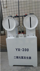 福建化学法二氧化氯发生器价格