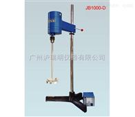 JB1000-D大功率電動攪拌機