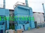 山西PPC64-6除尘器/PPC气箱脉冲袋式除尘器