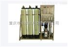 贵州反渗透脱盐装置特点,水处理设备