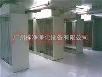 广州无尘衣柜