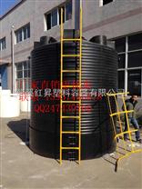 塑胶水箱-25立方/25吨顿/25000L升塑料储罐 水塔 耐酸耐腐塑料桶