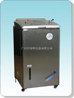 YM100A立式壓力蒸汽滅菌器
